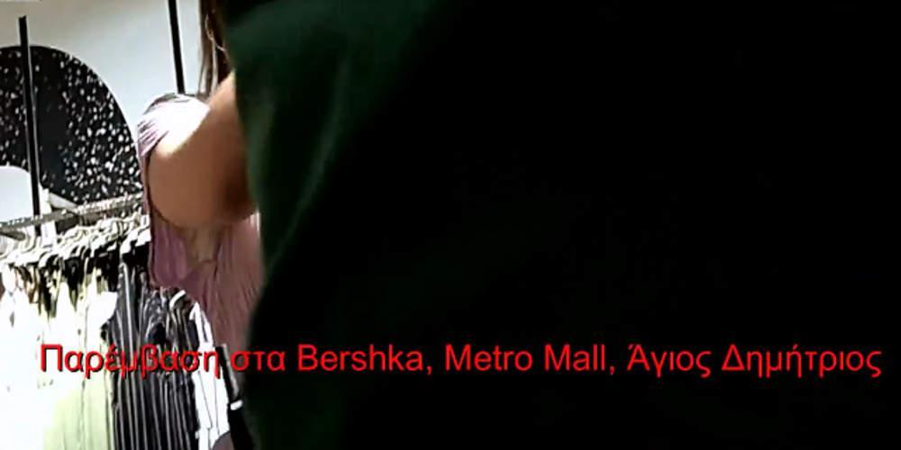 Ντου από τον Ρουβίκωνα σε εμπορικό κέντρο στην Άγιο Δημήτριο [βίντεο]