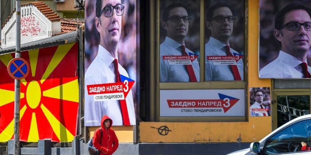 Εκλογές στα Σκόπια: Προηγείται ο Πενταρόφσκι - Πάνω από το 40% η συμμετοχή