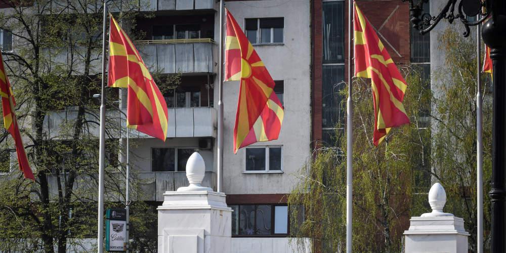 Πανηγύρια στα Σκόπια - Μπήκαν στο ΝΑΤΟ