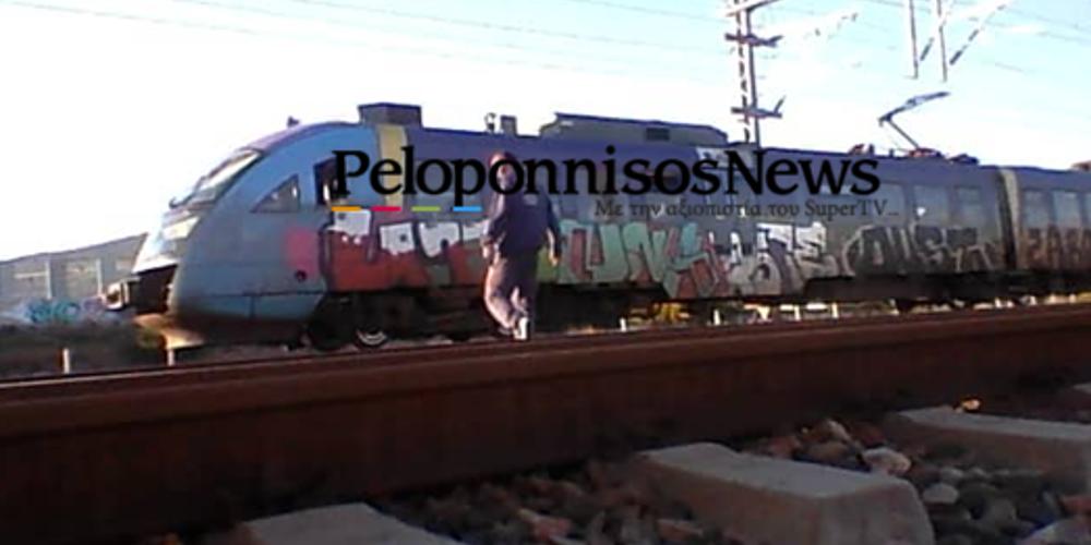 https://www.eleftherostypos.gr/wp-content/uploads/2019/04/treno-5500.png
