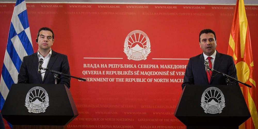 Για ιστορική ημέρα για τα Βαλκάνια και τις δύο χώρες μίλησαν από τα Σκόπια Τσίπρας και Ζάεφ