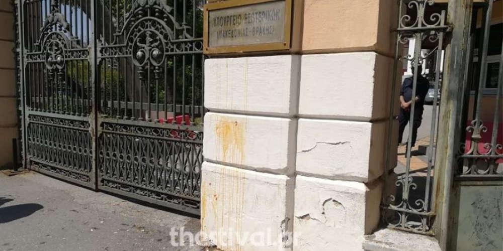 Μαθητές πέταξαν αυγά στο υπουργείο Μακεδονίας-Θράκης