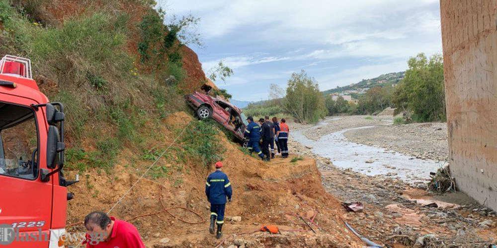 Τραγωδία στα Χανιά: Νεκρός ο οδηγός αυτοκινήτου μετά από πτώση από γέφυρα [εικόνες]