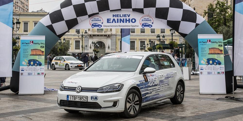 "Επιτυχίες για το Volkswagen e-Golf στο ""Hi-Tech EKO Mobility Rally 2019"""