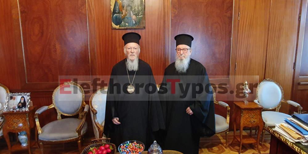 Έγινε δεκτή η παραίτηση Δημητρίου από την Ιερά Σύνοδο του Οικουμενικού Πατριαρχείου