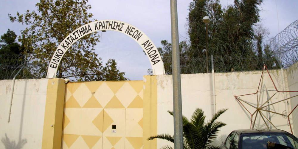 Αγνόησαν… την ένδειξη «επικίνδυνος για απόδραση» του 23χρονου Αλβανού