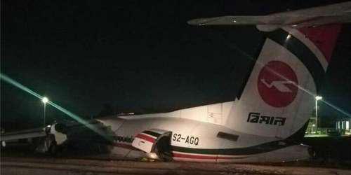 Αεροπλάνο διαλύθηκε κατά την προσγείωση λόγω ισχυρών ανέμων στην Μιανμάρ