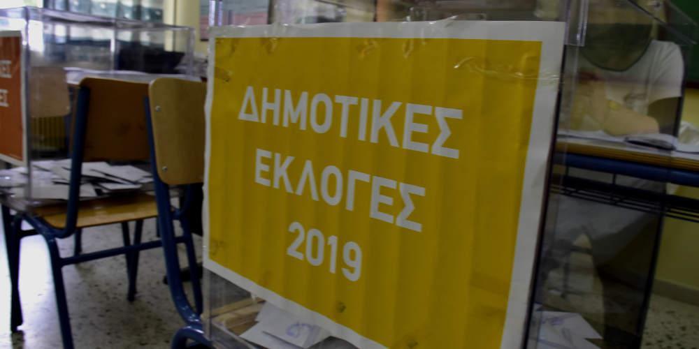 Αυτοδιοικητικές εκλογές 2019: Θρίαμβος για Μπακογιάννη, Μώραλη και Ζέρβα