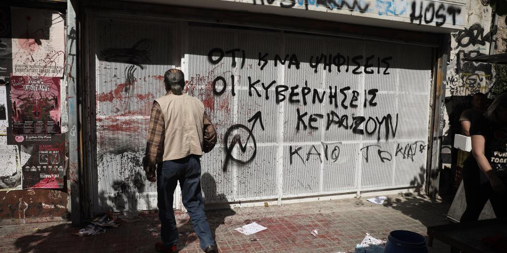 Eπίθεση στα γραφεία του ΣΥΡΙΖΑ στα Εξάρχεια με μπογιές [εικόνες]