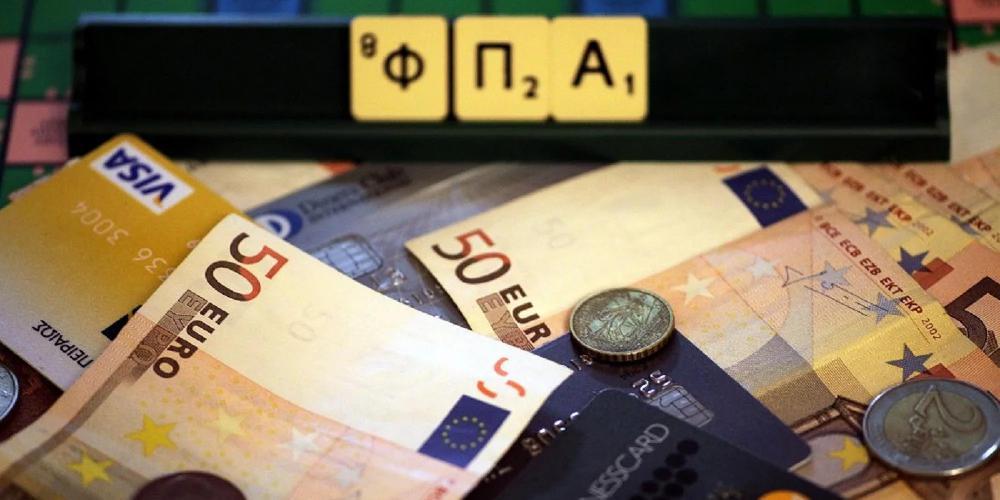 Κορωνοϊός: Αναστολή καταβολής ΦΠΑ και βεβαιωμένων οφειλών των επιχειρήσεων