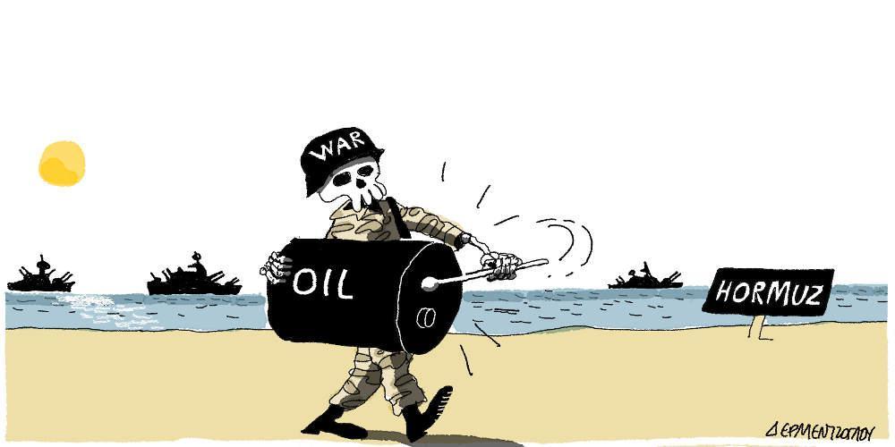Η γελοιογραφία της ημέρας από τον Γιάννη Δερμεντζόγλου - Πέμπτη 16 Μαΐου 2019