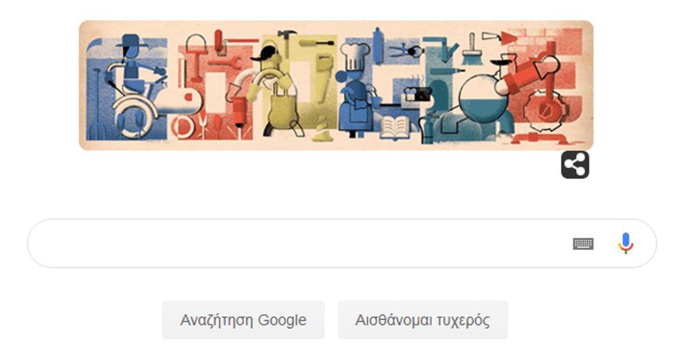 Η Google τιμάει την Πρωτομαγιά με το doodle της
