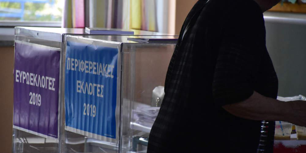 Η ψήφος των ευρωεκλογών εξαφάνισε 5 μικρά κόμματα από το χάρτη