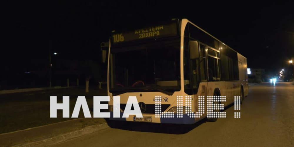 Βίντεο ντοκουμέντο από την ομηρία σε λεωφορείο του ΚΤΕΛ στην Ηλεία
