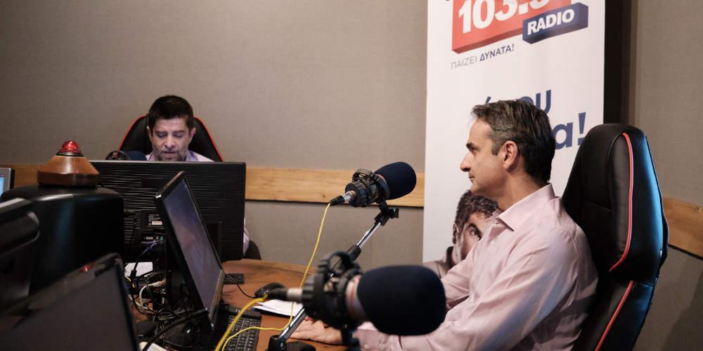 Μητσοτάκης στον Sport24 Radio: Οι ευρωεκλογές είναι το πρώτο ημίχρονο