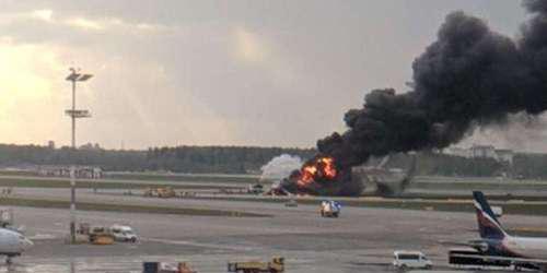Ανείπωτη τραγωδία στη Ρωσία: Τουλάχιστον 13 οι νεκροί από την πυρκαγιά στο αεροπλάνο