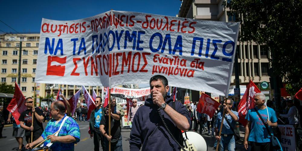 Συλλαλητήρια και πορείες για την Πρωτομαγιά σε όλη την χώρα
