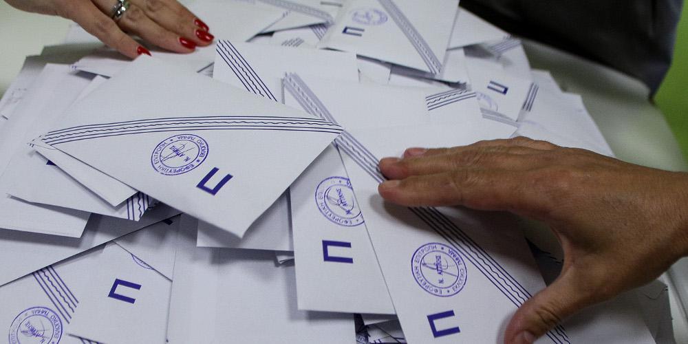 Στην Ελλάδα επιτρέπεται να ψηφίσεις μόνο εάν έχεις λεφτά...