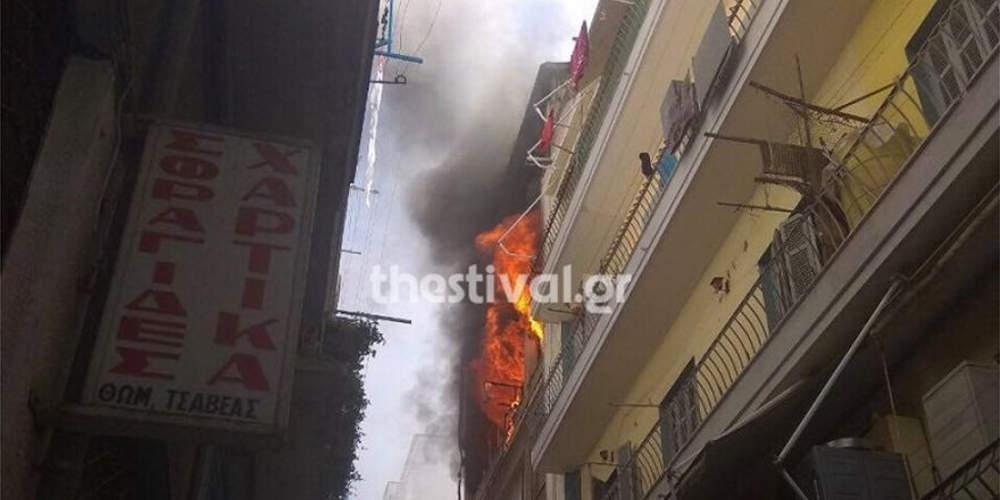 Συναγερμός: Μεγάλη πυρκαγιά σε διαμέρισμα στη Θεσσαλονίκη