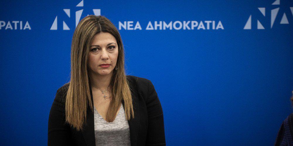 Σοφία Ζαχαράκη: Στόχος μας μια Ελλάδα που θα πάει μακριά