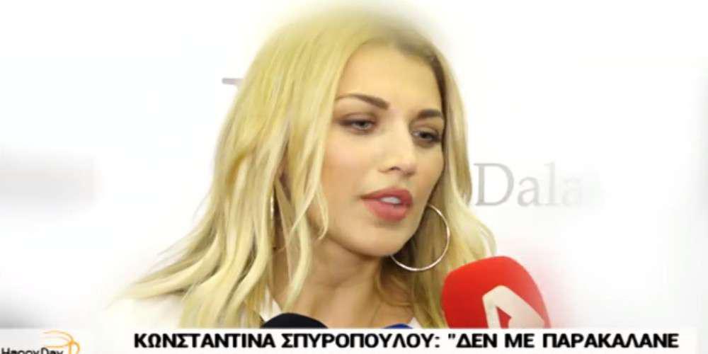 Ανοιχτό το ενδεχόμενο για Open άφησε η Κωνσταντίνα Σπυροπούλου [βίντεο]