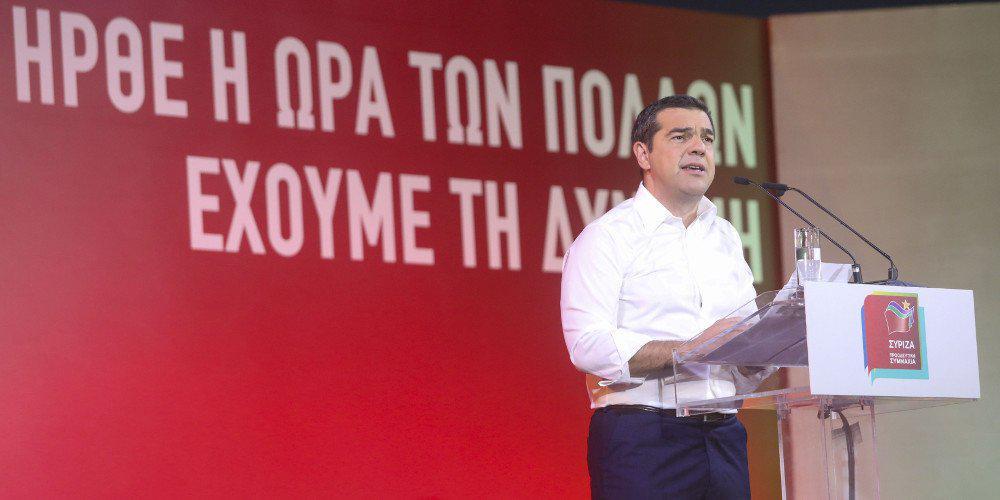 Δείτε liveτην ομιλία του Αλέξη Τσίπρα από το Σύνταγμα