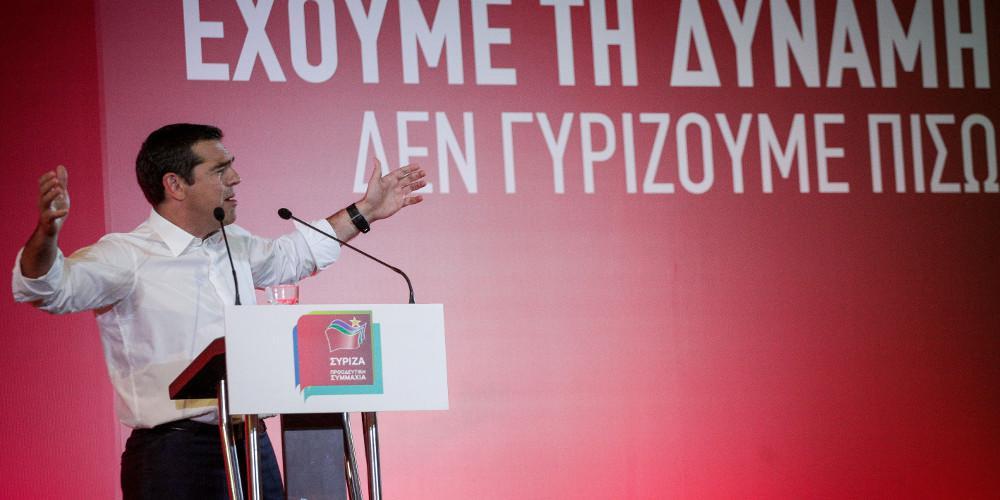 Handelsblatt: O Τσίπρας μοιράζει παροχές στους Έλληνες για να εισπράξει ψήφους