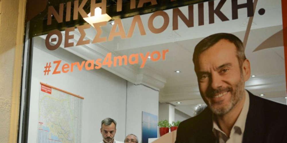 Ο Ζέρβας βγαίνει νικητής στο θρίλερ για τον δήμο Θεσσαλονίκης - Τι είπε ενόψει της μάχης με Ταχιάο