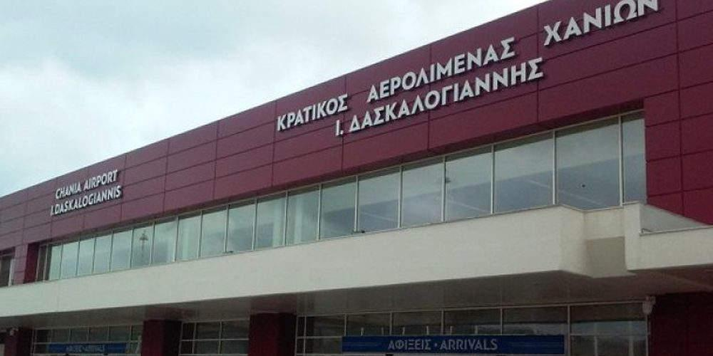 Αεροπλάνο συγκρούστηκε με αυτοκίνητο στο αεροδρόμιο των Χανίων