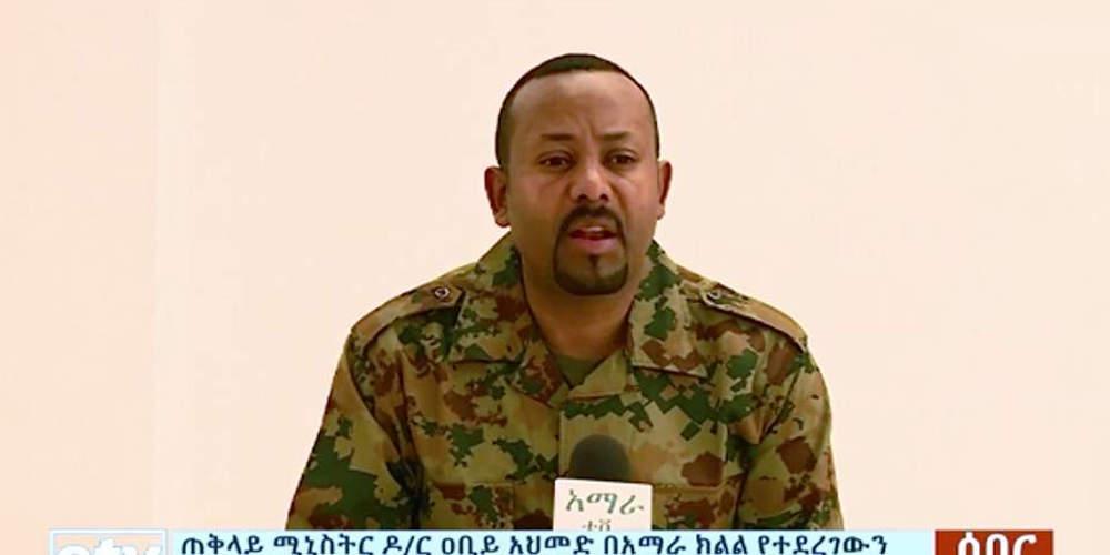 Απόπειρα πραξικοπήματος στην Αιθιοπία - Δολοφονήθηκε ο αρχηγός του στρατού