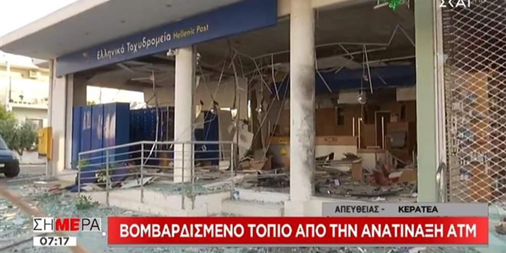 Σφοδρή έκρηξη σε ΑΤΜ στην Κερατέα: Καταστράφηκε ολοσχερώς το κατάστημα