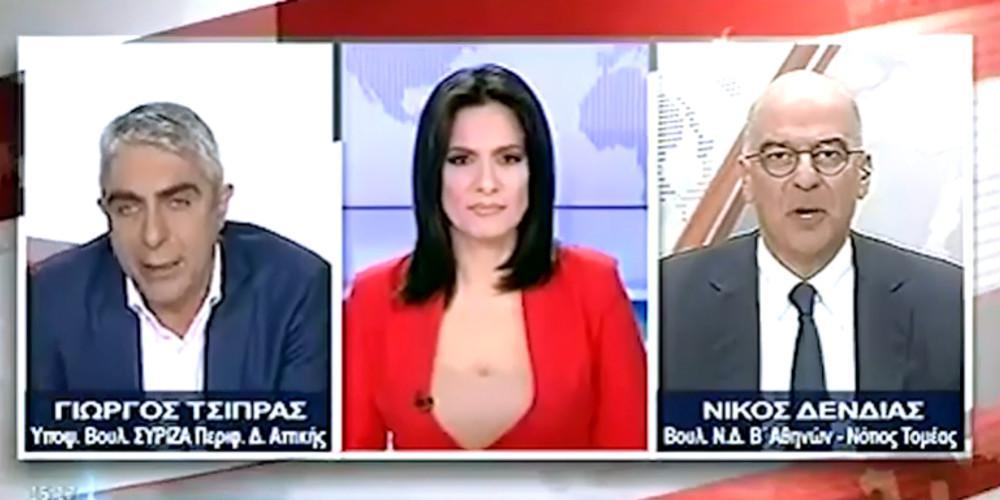 Επική αντιπαράθεση Δένδια με Γιώργο Τσίπρα: - Ποιον διορίσαμε; - Εσείς είστε ξάδερφος του πρωθυπουργού