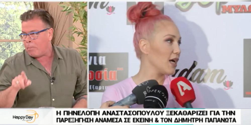 Ο Παπανώτας απαντά στην Αναστασοπούλου για τη δήλωση της ότι δεν ταιριάζουν [βίντεο]