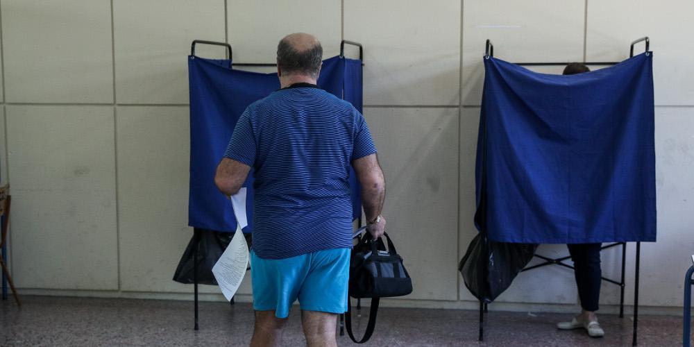 Πρόγνωση καιρού: Εθνικές εκλογές με ήλιο - Τι καιρό θα κάνει την Κυριακή
