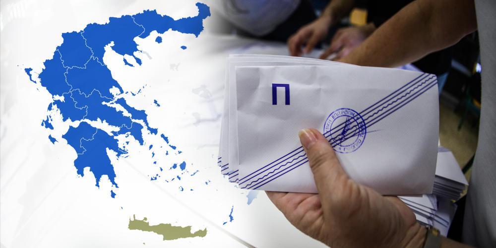 Ιστορικό ρεκόρ για τη ΝΔ στις Περιφέρειες: «Γαλάζιες» 12 από τις 13