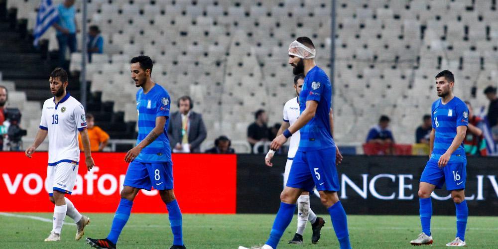 Εθνική κατάντια: Τραγική η Ελλάδα έχασε με 3-2 από την Αρμενία