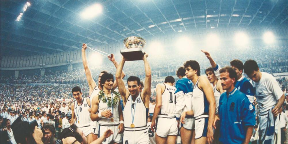 Ο μεγάλος Γκάλης θυμάται το '87: 33 xρόνια από τη μεγαλύτερη αθλητική βραδιά της καριέρας μου