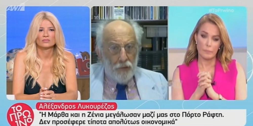 Φαίη Σκορδά για Αλέξανδρο Λυκουρέζο: Είναι πολύ άσχημο αυτό που είπε