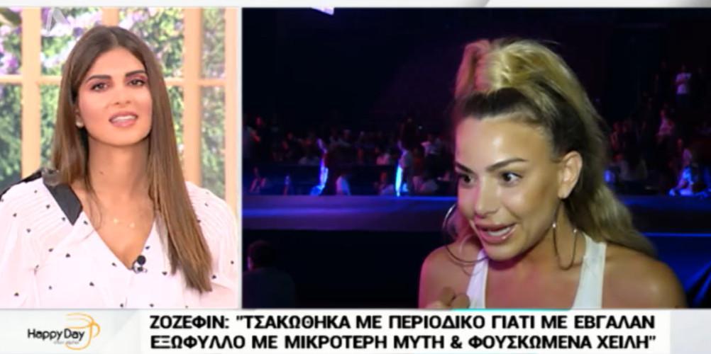 Ζοζεφίν: Έχω κάνει πλαστική στη μύτη μου, στο στήθος μου δεν θα έκανα κάτι [βίντεο]