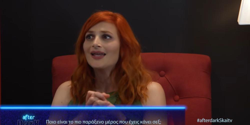 Η Μαρία Κωνσταντάκη έχει κάνει σεξ σε πλοίο κι έξω από νεκροταφείο [βίντεο]