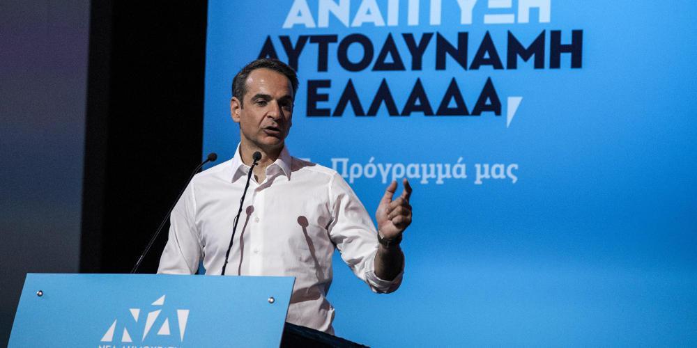 Μητσοτάκης: Οι μειώσεις φόρων θα ψηφιστούν έως τον Σεπτέμβριο