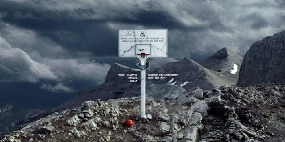 Η Nike έφτιαξε βίντεο στην κορυφή του Ολύμπου για τον Γιάννη Αντετοκούνμπο (εικόνες και βίντεο)