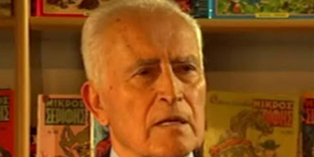 Πέθανε ο «Μικρός Σερίφης», Πότης Στρατίκης σε ηλικία 93 ετών