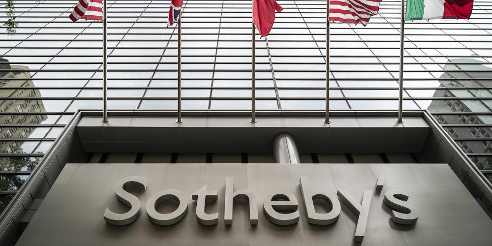 Πωλήθηκε ο οίκος δημοπρασιών Sotheby's