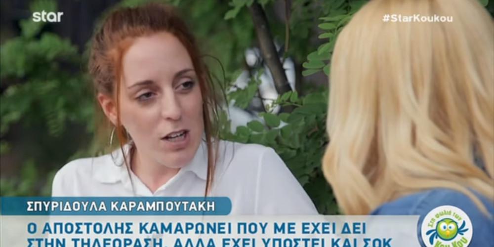Σπυριδούλα Καραμπουτάκη: Κέρδιζα δεν κέρδιζα, θα έπεφταν να με φάνε [βίντεο]