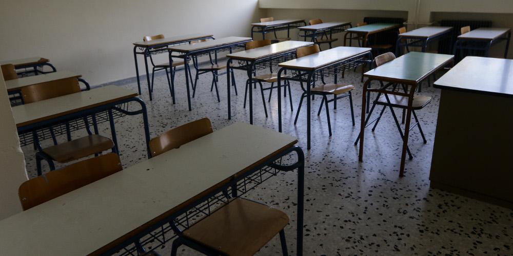 Σήμερα ανακοινώνονται τα εξειδικευμένα μέτρα για τη λειτουργία των σχολείων