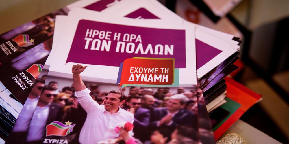 Η εκλογική συντριβή του ΣΥΡΙΖΑ και η απλή αναλογική που σμπαραλιάζει τις πλειοψηφίες