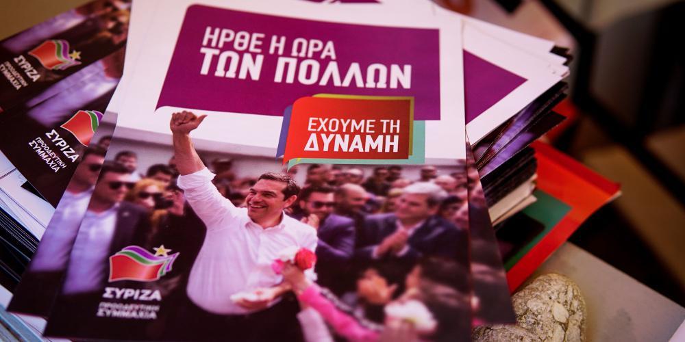 ΣΥΡΙΖΑ: Περιμένουμε απαντήσεις από τον κ. Μητσοτάκη
