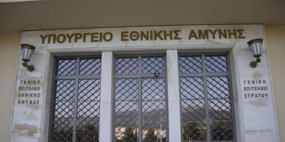 Διαψεύδει το ΥΕΘΑ δημοσιεύματα περί μεταφοράς στρατευμάτων στο Αν. Αιγαίο