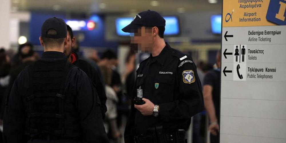 Έλληνας παρουσιαστής πιάστηκε στο αεροδρόμιο με μεγάλο χρηματικό ποσό